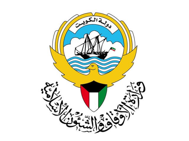IMG ٢٠١٩٠٩١٣ ١٦٠٦٥٤ - #الاوقاف تعلن إنطلاق «سلسلة ميثاق المسجد» لتوعية الأئمة والمؤذنين