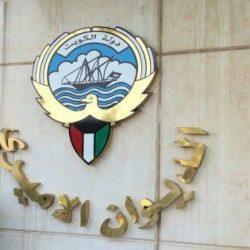 وفيات الكويت اليوم الأحد 8 سبتمبر