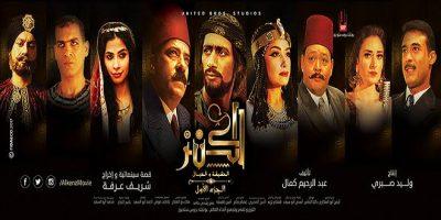images20 1 400x200 - أعلى 5 أفلام مشاهدة في سينما الكويت وأحدث الأفلام لهذا الأسبوع
