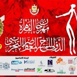بيان توضيحي لمساهمي #جمعية_مبارك_الكبير_والقرين