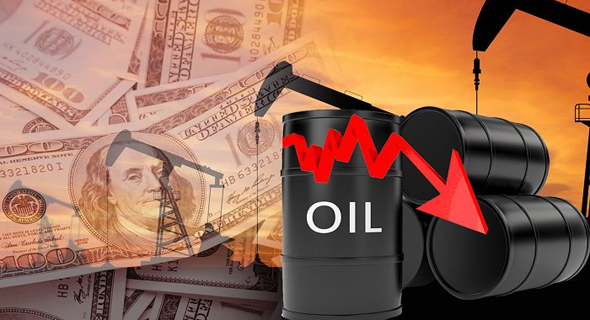انخفاض النفط 1 - هبوط النفط الكويتي إلى 61,79 دولار