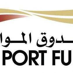 جامعة الكويت تعلن بدء تقديم طلبات الإلتحاق للفصل الدراسي الثاني 2020/2019
