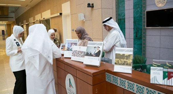 574 - الأمانة العامة لمجلس الأمة تحيي الذكرى الـ57 لإصدار دستور الكويت