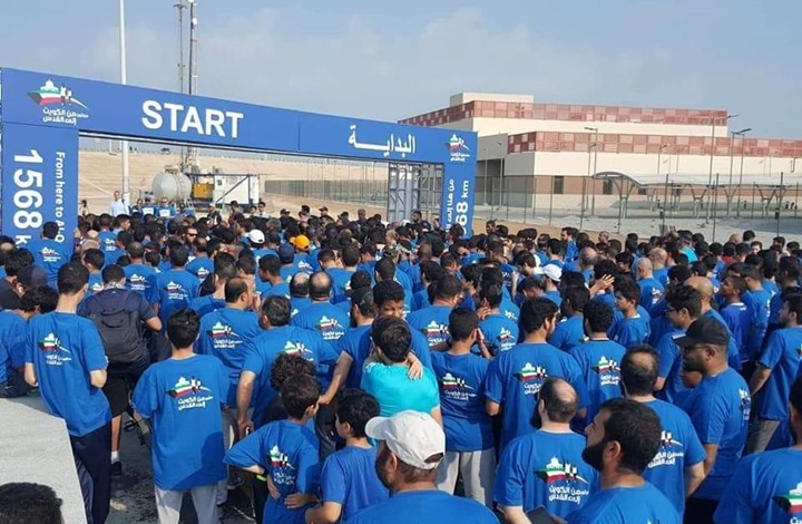 """96509 - تنظيم ماراثون """"من الكويت إلى القدس"""" باليوم العالمي للتضامن مع الشعب الفلسطيني"""