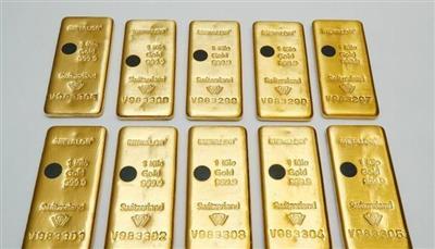 IMG 20191113 WA0008 - الذهب يرتفع بعد سحق ترامب لأي مؤشر إيجابي