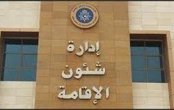 عبدالمهدي: استقالتي من منصبي أحد الحلول للأزمة الحالية