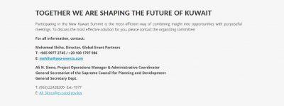 كونتاكت كويت جديدة 400x149 - مؤتمر كويت جديدة بلا كويتيين..بقلم بدور المطيري