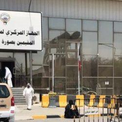 وفيات الكويت اليوم الأربعاء 4 ديسمبر