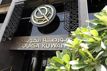 6c22343e f782 4508 b437 869c1171590d - إرتفاع المؤشر العام 21.01 نقطة في ختام تعاملات بورصة الكويت