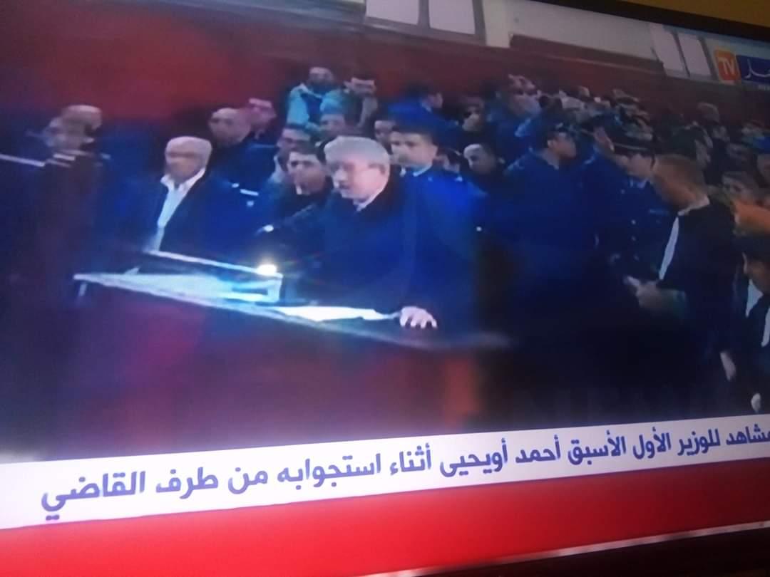 EK78IzKXsAEr81d - انطلاق المحاكمة العلنية التاريخية لرؤوس الفساد في الجزائر