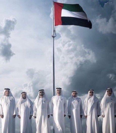 EKu7tlIWsAYt4sJ - اليوم  الإمارات تتزين إحتفالًا بيومها الوطني ال 48