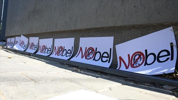 "IMG ٢٠١٩١٢١٢ ١٣٥٠٤٣ - سراييفو تكشف ""هاندكه"" الفائز بجائزة نوبل «غير مرغوب فيه»"
