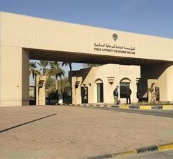 إرتفاع المؤشر العام 21.01 نقطة في ختام تعاملات بورصة الكويت