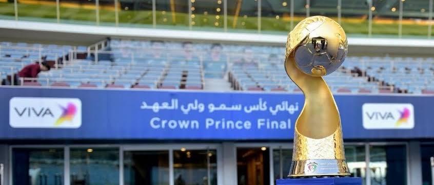 images 2 4 - الإعلان عن موعد نهائي كأس ولي العهد