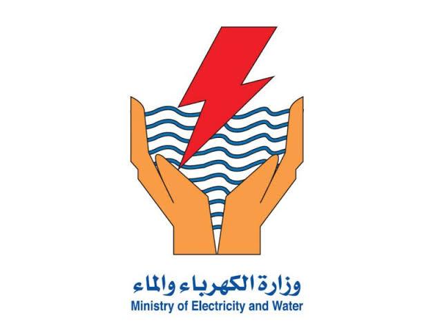 images.jpeg - «الكهرباء» تعلن استعدادها لإيصال التيار لـ844 قسيمة في غرب عبدالله المبارك