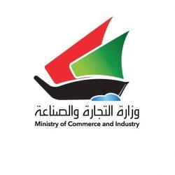إرتفاع النفط الكويتي  إلى 62.61 دولار للبرميل