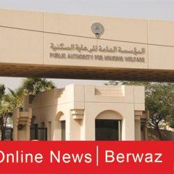 وفيات الكويت اليوم السبت 22 فبراير 2020