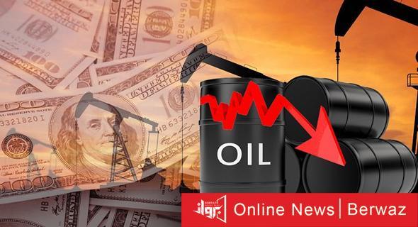 انخفاض النفط - تراجع سعر برميل النفط الكويتي  95ر2 دولار ليسجل 50ر41 دولار