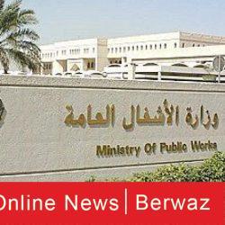 وزارة الأشغال العامة 250x250 - الأشغال: تمديد عمل فريق متابعة تنفيذ مشاريع مطار الكويت الدولي 3 أشهر