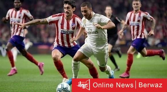 202011291613101N - مباراتي ريال مدريد ومانشستر سيتي على قائمة أبرز اللقاءات العالمية اليوم