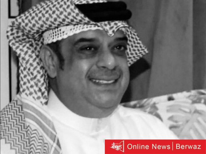 EOFC99xXkAE0T26 - وفاة الفنان البحريني علي الغرير عن عمر يناهز ال47 عام