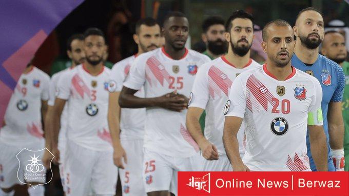 EPI7CbtXkAEKG6u - الكويت يقصى من تصفيات دوري أبطال آسيا