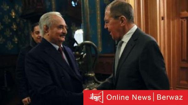 IMG ٢٠٢٠٠١١٤ ٠٩٣٢٣٨ - الخارجية الروسية: حفتر غادر موسكو بدون توقيع اتفاق وقف إطلاق النار في ليبيا