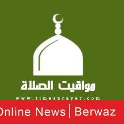 عبدالله الكندري : جيب المواطن خط أحمر