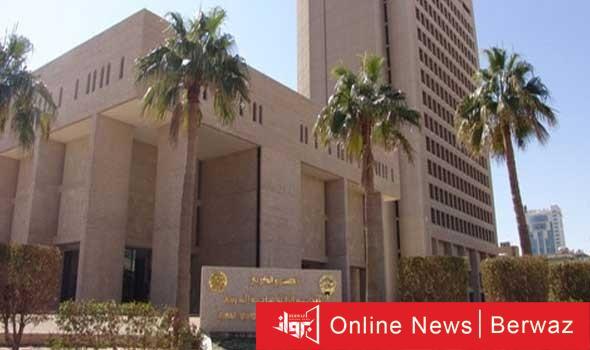 emiratesvoice صندوق كويتي1 1 - الكويت تبرم اتفاقية تمويل مشروع طريق في الكاميرون