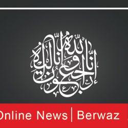 عبدالله السند يعلن 838  إصابة جديدة ليصل المجموع  الى 21302