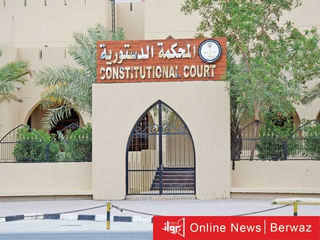 6060 - رفض جميع الطعون الإنتخابية المقدمة لـ«الدستورية»