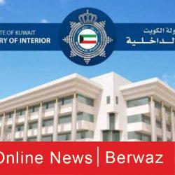 إرتفاع سعر برميل النفط الكويتي  2.18 دولار ليبلغ 37.52 دولار