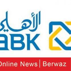 «فزعة للكويت» تجمع 9 ملايين و 169 ألف دينار