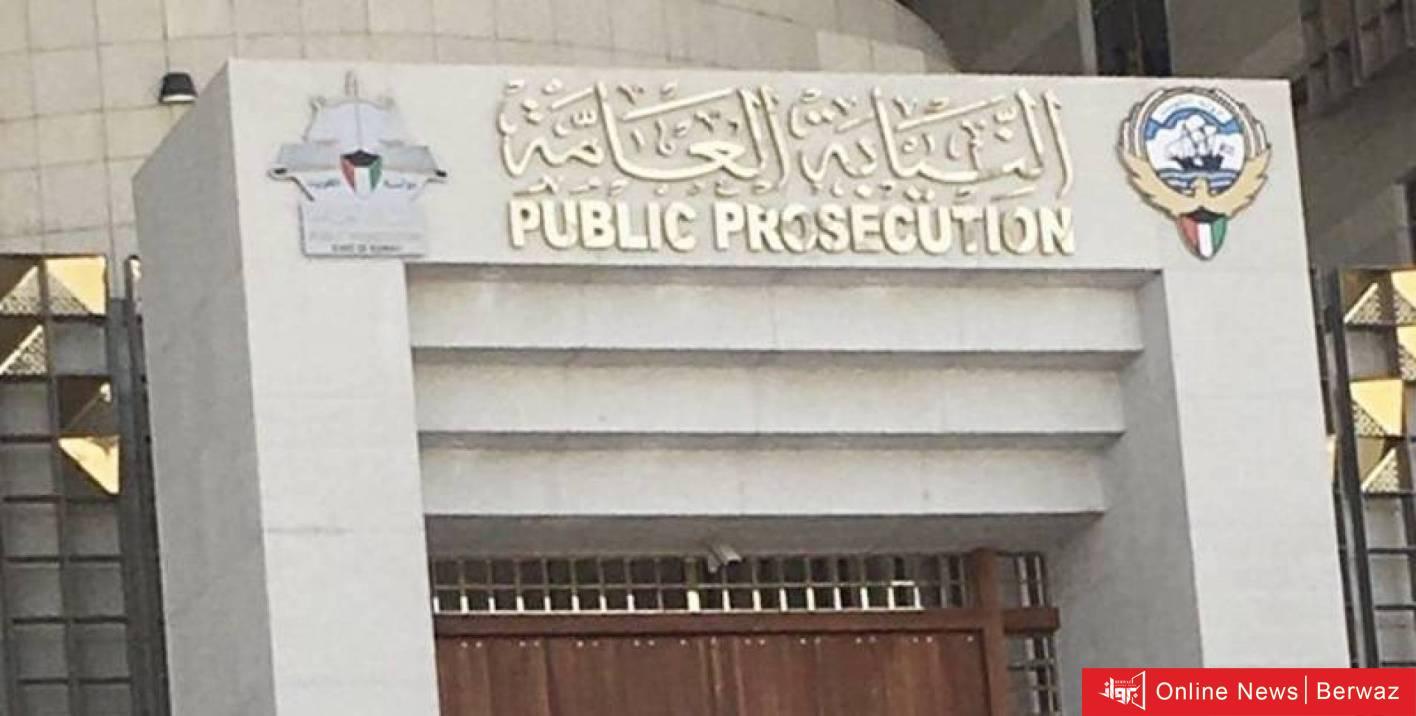 النيابة العامة الكويتية - رسميا  إخلاء سبيل الناشطة ريم الشمري