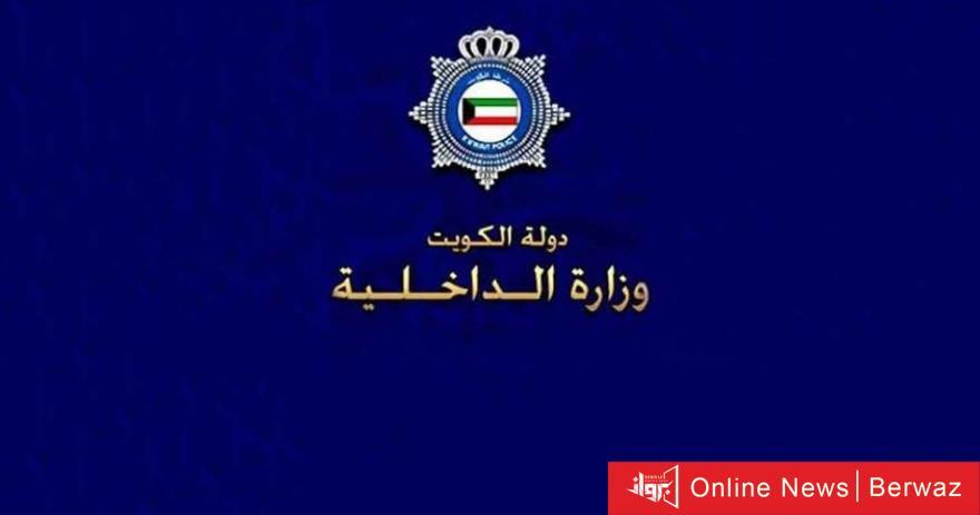 داخلية - مصرع شرطي دهسا أثناء رصده لحادث مروري على طريق الملك فهد