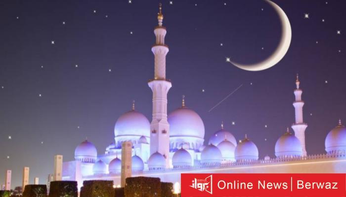 121 123836 eid al fitr 2020 uae commitment 700x400 - وزارة الأوقاف تصدر بيان هام بخصوص صلاة عيد الفطر
