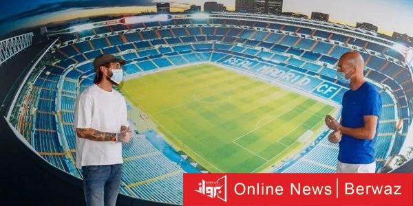 EXu7YoRXgAAmSUj - ريال مدريد يلحق ببرشلونة ويعلن عودة لاعبيه للتدريبات الفردية