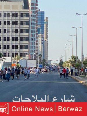 IMG 20200511 WA0051 300x400 - صور وفيديو.. مواقع التواصل تتطالب بإلغاء فترة ممارسة المشي بعد رصد مخالفات عديدة