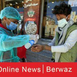 وزارة الأوقاف تصدر بيان هام بخصوص صلاة عيد الفطر