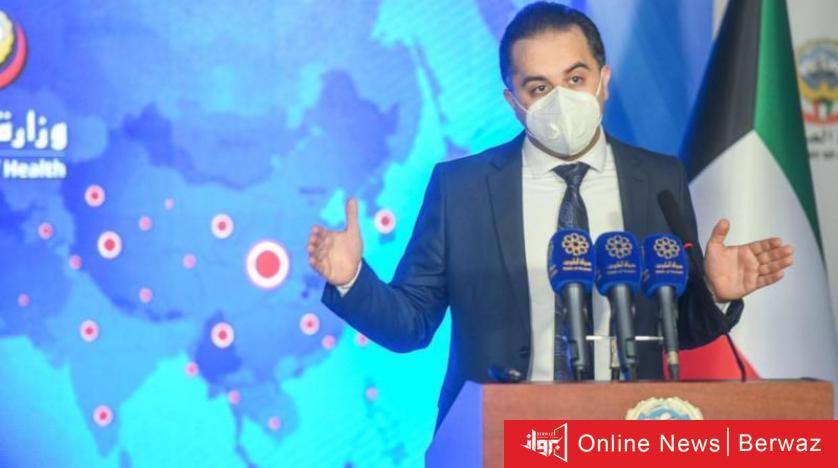 الناطق باسم وزارة الصحة في الكويت عبد الله السند