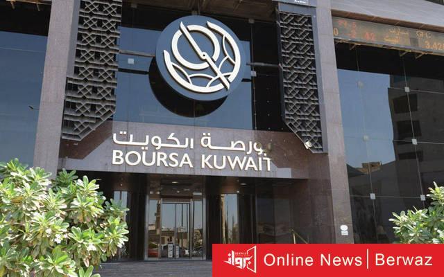 بورصة الكويت اليوم