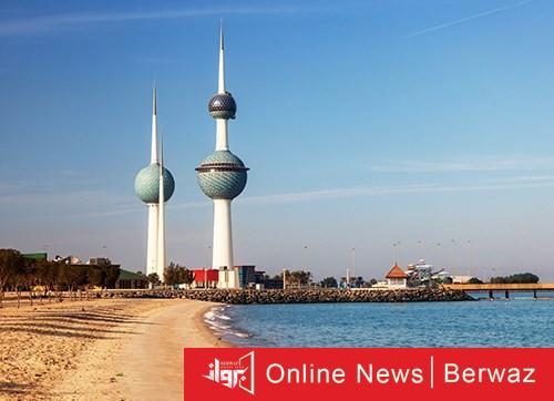 طقس الكويت اليوم