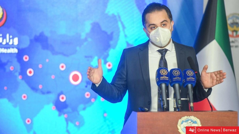 عبد الله السند الناطق باسم وزارة الصحة - السند يعلن إرتفاع إجمالي المصابين بكورونا إلى 165257 بعد تسجيل 635 حالة جديدة
