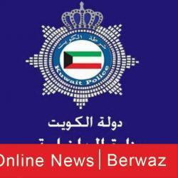 طقس الكويت اليوم مائل للحرارة ورطب نسبيا نهارا معتدل ليلا.. والعظمى 35