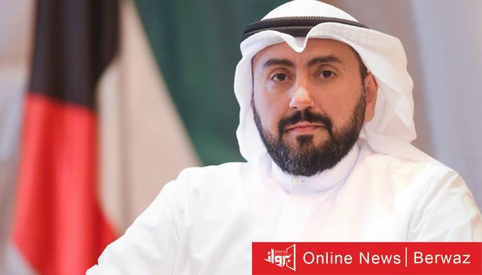 وزير الصحة الكويتي الشيخ باسل الصباح