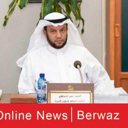 الكويت اليوم: التربية والتعليم تعلن موعد العودة لمقاعد الدراسة