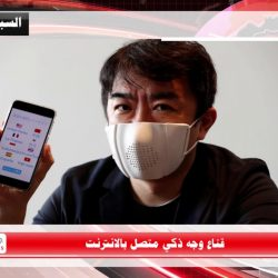 أخبار الكويت ليوم الأحد 28 يونيو 2020