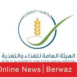 وزير المالية يوافق على الاستقالة الجماعية المقدمة من وكيل الوزارة وبعض الوكلاء المساعدين