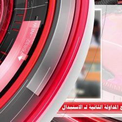 الشاعرة والأديبة د.سعاد الصباح