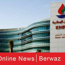 وفيات الكويت اليوم الأربعاء 29 يوليو 2020